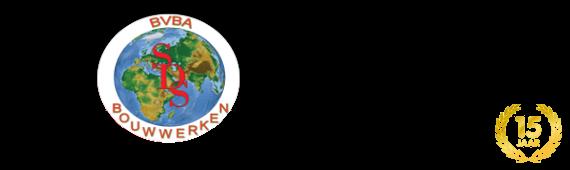 SDS Bouwwerken logo